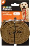 Поводок для собак Gamma брезентовый 3м