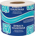 Туалетная бумага ПРОСТО 1 рулон 1 слой