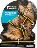 Комплект шлейка с поводком для кошек Гамма Мегаполис