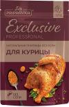 Приправа Приправка Exclusive для курицы 40г