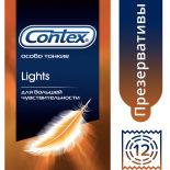 Презервативы Contex Light особо тонкие 12шт