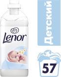 Кондиционер для белья Lenorдетский для чувствительной кожи 57 стирок 2л