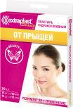 Пластырь Extraplast Beauty Медицинский от прыщей 30шт