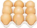 Яйца Птицеферма Федоровская C0 9шт