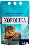 Наполнитель для кошачьего туалета Хорошка силикагелевый с ароматом морского бриза 3.8л