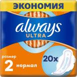 Прокладки Always Ultra Normal 20шт
