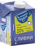 Сливки Большая Кружка для чая и кофе 10% 500г