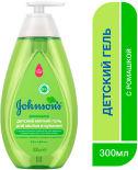 Гель для мытья и купания детский Johnsons Ромашка 300мл