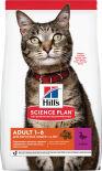 Сухой корм для кошек Hills Science Plan Adult с уткой 1.5кг