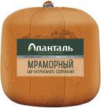 Сыр Аланталь Мраморный 45% 0.1-0.3кг