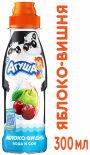 Напиток Агуша Вода и Сок Яблоко-Вишня 300мл