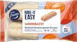 Минибагет Fazer Bake-It Easy для выпечки замороженный 2шт*110г