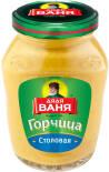Горчица Дядя Ваня Столовая 140г