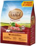 Сухой корм для кошек Natures Table Индейка 1.1кг