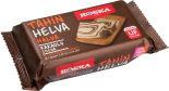 Халва Koska Кунжутная с какао 200г