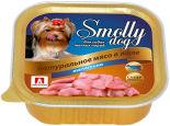 Корм для собак Smolly dog Натуральное мясо в желе Телятина 100г