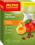 Каша Ясно солнышко Овсяная с молоком Ассорти 6пак*45г