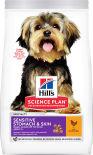 Сухой корм для собак Hills SP Sensitive Stomach & Skin Mini для мелких пород при чувствительном пищеварении и проблемах с кожей с курицей 1.5кг