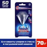 Средство для посудомоечных машин Finish Protector для защиты стекла и узоров на посуде 30г