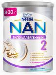 Смесь NAN 2 OPTIPRO HA молочная 800г