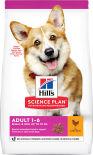 Сухой корм для собак Hills Science Plan Adult Mini для мелких пород с курицей 1.5кг