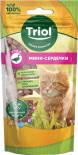 Лакомство для кошек Triol Мини-сердечки из утки 40г