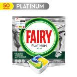 Капсулы для посудомоечных машин Fairy Platinum All in One Лимон 50шт