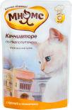 Корм для кошек Мнямс Каччиаторе по-Неаполитански курица с томатами 85г
