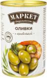 Оливки Маркет Перекресток с креветками 300г