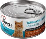 Корм для кошек 1st Choice тунец с курицей и папайей 85г