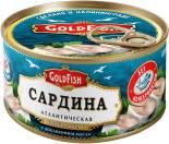 Сардина Gold Fish атлантическая натуральная с добавлением масла 250г