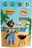 Корм для кошек Мнямс Мясной карнавал Мясные кусочки с уткой индейкой и курицей  85г