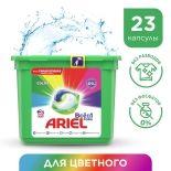 Капсулы для стирки Ariel Pods Все-в-1 Color 23шт