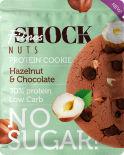 Печенье протеиновое FitnesShock Фундук и шоколад 40г