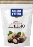 Драже Good-Food Кешью в шоколадной глазури 150г