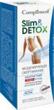 Обертывание для тела Compliment Slim&Detox 200мл