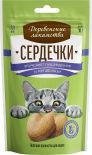Лакомство для кошек Деревенские лакомства Сердечки для улучшения пищеварения и метаболизма 30г