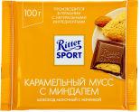 Шоколад Ritter Sport Молочный карамельный мусс с миндалем 100г