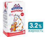 Молоко Белый город ультрапастеризованное 3.2% 1л