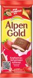 Шоколад Alpen Gold Молочный Клубника с йогуртом 85г