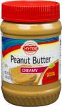 Паста арахисовая Hy-Top Peanut Butter Мягкая 510г
