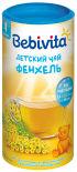 Чай детский Bebivita Фенхель 200г