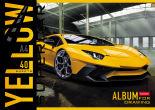 Альбом для рисиования Hatber Yellow supercar 40 листов в ассортименте