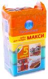 Губки для посуды Русалочка Макси 5шт