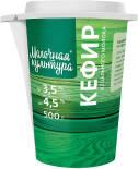 Кефир Молочная культура 3.5-4.5% 500мл