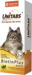 Паста витаминная для кошек Unitabs BiotinPlus с Q10 120мл