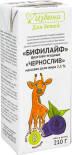 Бифилайф детский ВкусВилл Чернослив 2.5% 210г