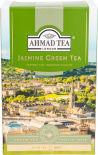 Чай зеленый Ahmad Tea с жасмином 100г