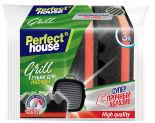 Губки для посуды Perfect House Grill 3шт
