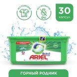 Капсулы для стирки Ariel Pods Все-в-1 Горный родник 30шт